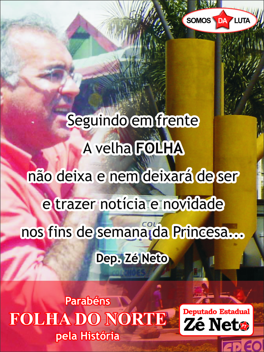 Homenagem ao Jornal Folha do Norte