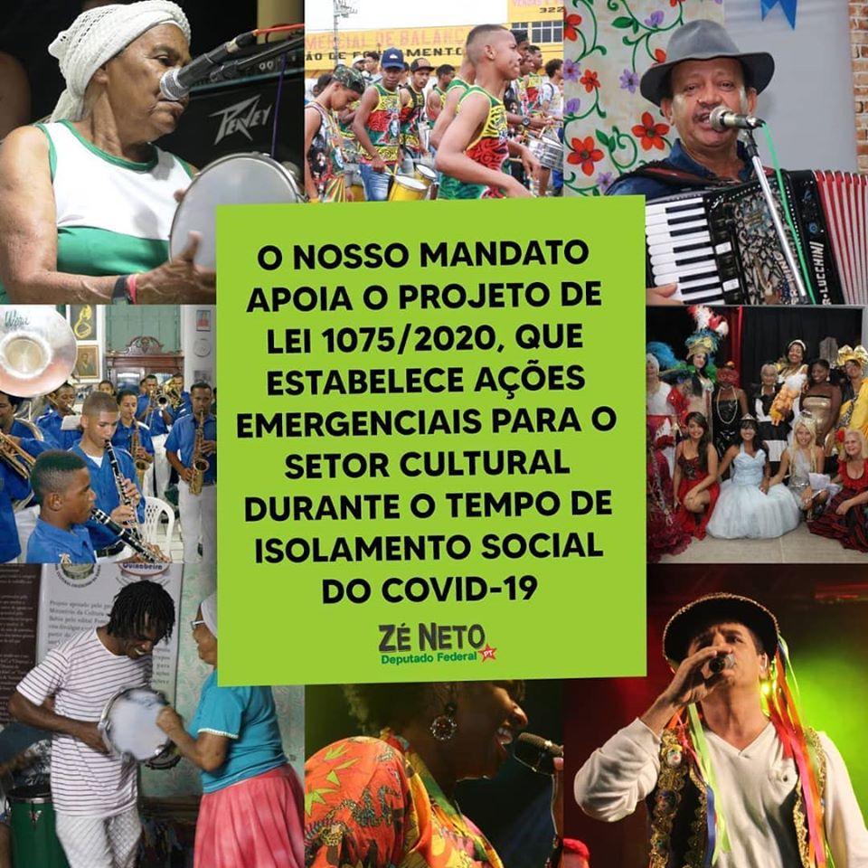 O nosso mandato apoia o Projeto de Lei 1075/2020, que estabelece ações emergenciais para o setor cultural durante a pandemia